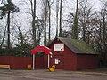 Entrance to Diggerland - geograph.org.uk - 1060011.jpg