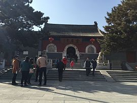 Entrance to Yunju Temple (20150223134448).JPG