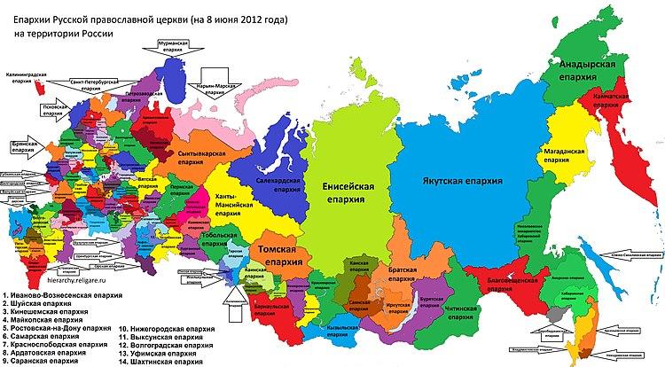 kart over russland Den russisk ortodokse kirkens organisasjon – Wikipedia kart over russland