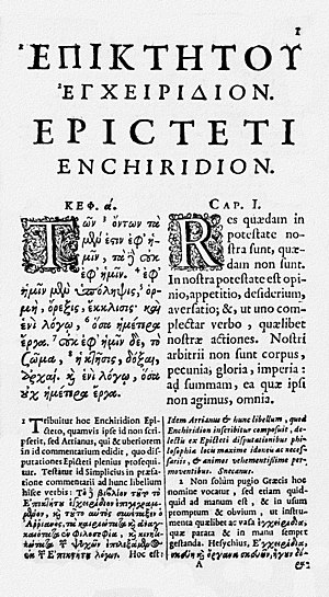 Enchiridion of Epictetus - Chapter 1 of the Enchiridion of Epictetus from a 1683 edition in Greek and Latin