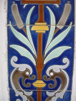 Ervy le Châtel détail d'une maison 02.jpg