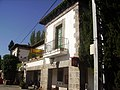 Estación de Cercanías de El Pinar de las Rozas - panoramio.jpg