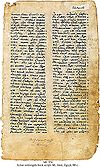 A 9th century Aramaic manuscript of the Gospel of John