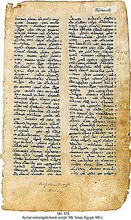 Syriac literature