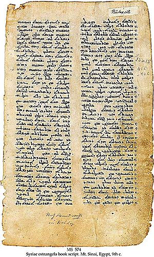 Syriac literature - Page from a Syriac translation of John Chrysostom's Homily on the Gospel of St John, 9th-century manuscript in Estrangela script, from the Monastery of St Catherine, Mt Sinai (Schøyen Collection MS 574)