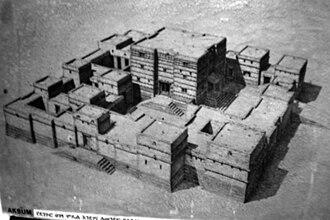 Sembrouthes - Image: Ethio w 3