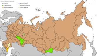 Ethnic groups in Russia - Image: Ethnic map of Russia 1989