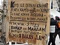 Euromaidan Kiev poster2.JPG