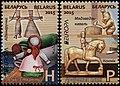 Europa 2015 Belorussia series.jpg
