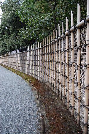 Katsura Imperial Villa - Image: Exterior wall katsura