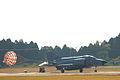 F-4EJ landing Nyuutabaru 2007 (2150944356).jpg