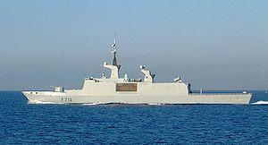 French frigate Guépratte - Image: FS Guepratte 1