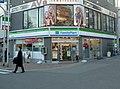 FamilyMart Tamatsukuri-ekimae store.jpg