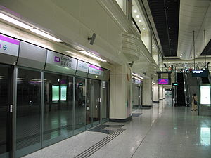 Farrer Park MRT Station, Aug 06.JPG
