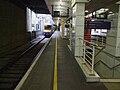 Fenchurch Street stn platform 1 look west.JPG