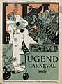 Ferdinand Götz - Jugend Carneval 1896.jpg