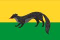 Flag of Boguchar (Voronezh oblast).png