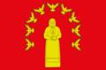 Flag of Dneprovskoe (Krasnodar krai).png
