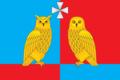 Flag of Filisovskoe rural settlement.png