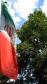 Flag of Iran in the Nishapur Railway Station square 30.JPG