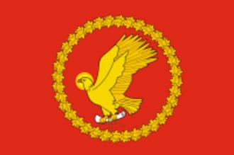 Ivanovsky District, Ivanovo Oblast - Image: Flag of Ivanovo rayon (Ivanovo oblast)