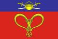 Flag of Nagavskoe (Volgograd oblast).png