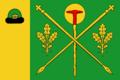 Flag of Polyanskoe (Skopinsky rayon).png