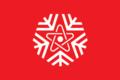 Flag of Snezhinsk (Chelyabinsk oblast).png