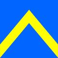 Flag of zundert (1962-1999).png