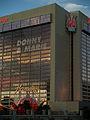 Flamingo Las Vegas 04.jpg