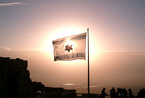 Flickr - The Israel Project - SunriseonMasada.jpg