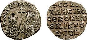 Image illustrative de l'article Constantin VII Porphyrogénète