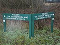 Forest track Signs - geograph.org.uk - 330145.jpg