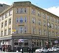 Former GPO - Bank Street - geograph.org.uk - 406141.jpg