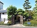 Former Residence of Shigeru Aoki 01.jpg
