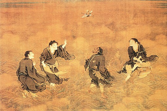 Four Wizards and Longevity God by Shang Xi.jpg