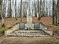 Fouronnes-FR-89-mémorial aux martyrs de la Résistance-01.jpg