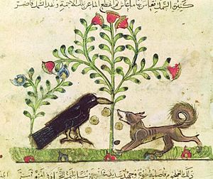 The Fox and the Crow (Aesop) - An illustration of the Indian fable as told in the Arabic Kalila and Dimna