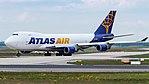 Frankfurt Airport IMG 7293 (34730350996).jpg