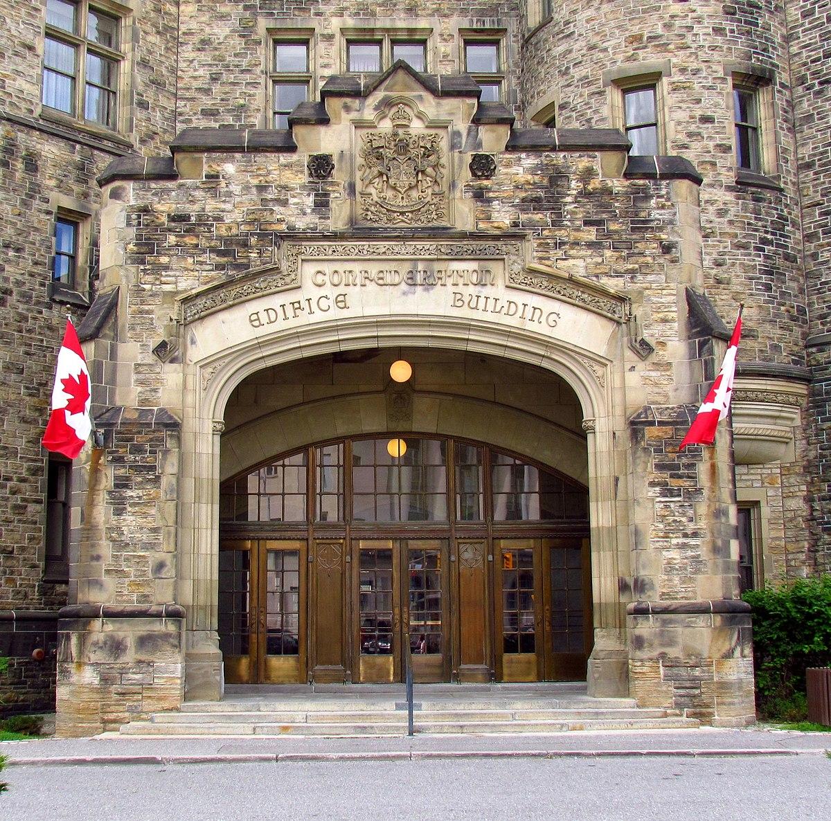 Confederation Building Ottawa Wikipedia