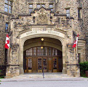 Confederation Building (Ottawa) - Front door
