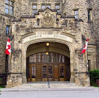 Confederation Building (Ottawa) - Front door