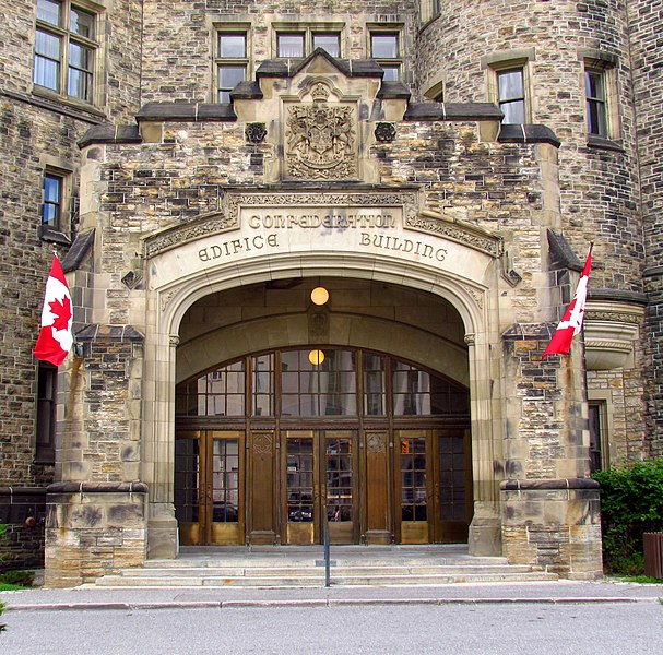 File front door confederation building wikimedia commons for Exterior doors ottawa