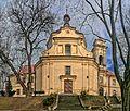 Fronton kościoła św. Eliasza Proroka.jpg