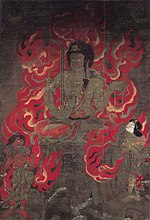 A deity surrounded by fire and two other figures.