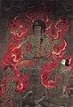 Fudō Myōō.jpg