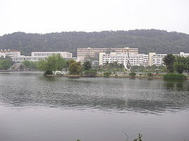 Fujian Agriculture and Forestry University.JPG