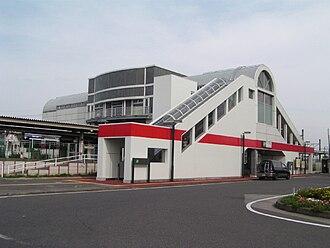Fusa Station - Fusa Station