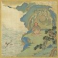 Fuxi, Qiu Ying (painting).jpeg