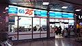 GS25 Suwon-yeok-1 branch 20181127 111702.jpg